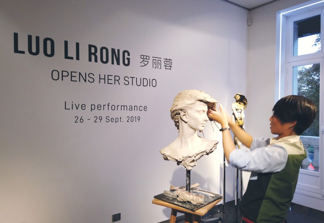 71094593_1593371174132246_7619701698876932096_o - Live Performance – Luo Li Rong - Galeries Bartoux