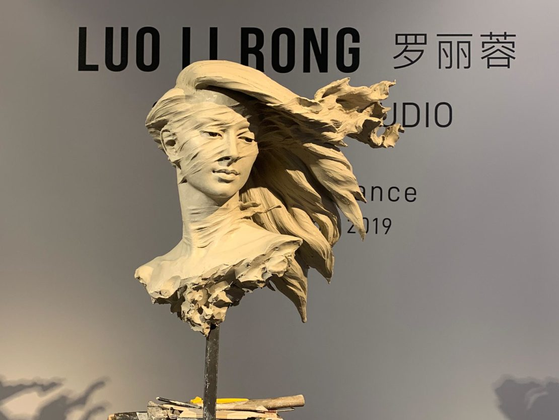71772050_1595374463931917_4045798612318289920_o - Luo Li Rong – Live Performance - Galeries Bartoux