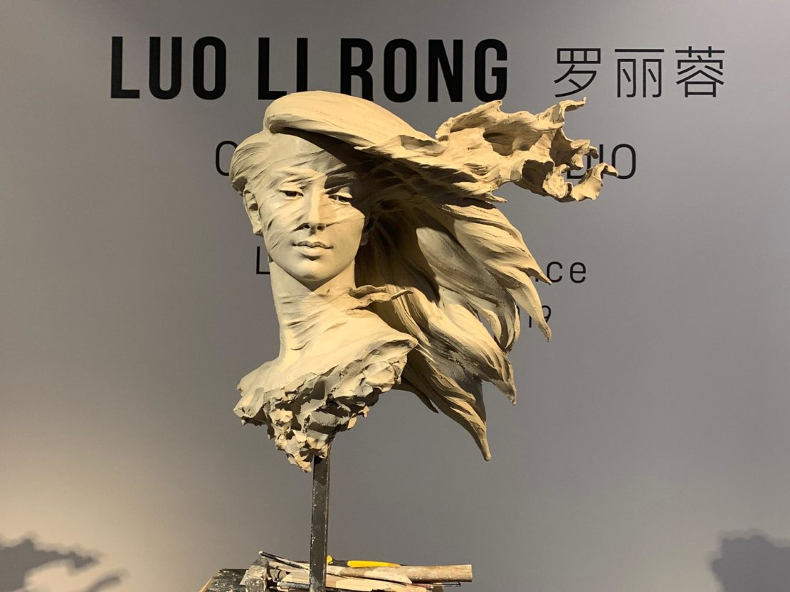 71895760_1595374567265240_6649742317861208064_o - Luo Li Rong – Live Performance - Galeries Bartoux