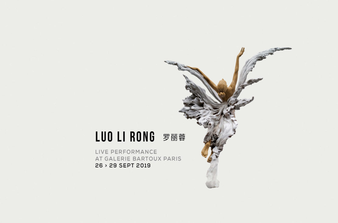 exposition-luo-li-rong-bartoux-paris-8 - Luo Li Rong – Live Performance - Galeries Bartoux