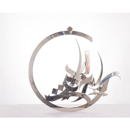 Gloire - INKMAN - Galeries Bartoux